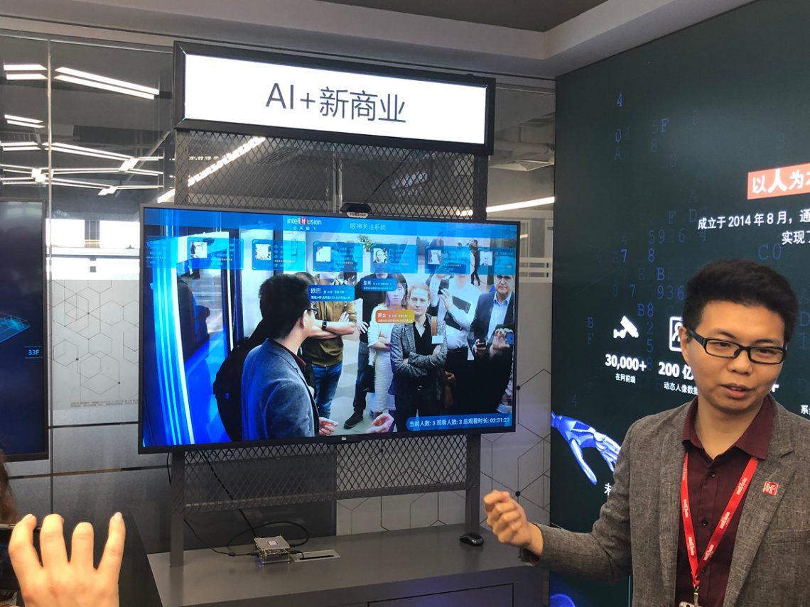 Bilderkennung und -verarbeitung mit AI ist eine der Domänen chinesischer Unternehmen in Shenzhen.
